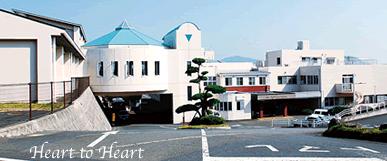 立神リハビリテーション温泉病院